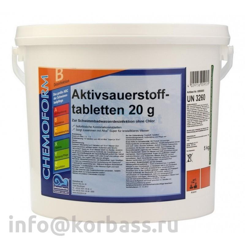 Аквабланк О2 в таблетках 20г CHEMOFORM 5 кг.